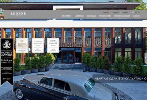 1 171 570 €, Продажа квартиры, Купить квартиру Юрмала, Латвия по недорогой цене, ID объекта - 313139749 - Фото 1