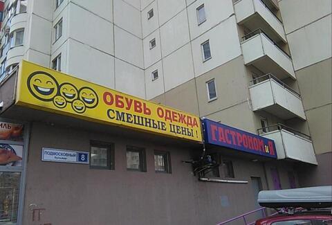 Продам торговое помещение 111.9 кв.м Красногорск, - Фото 1