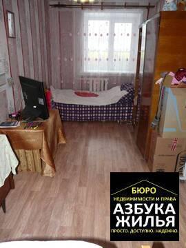 2-к квартира на 3 Интернационала 60 - Фото 3