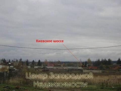 Участок, Киевское ш, Калужское ш, 75 км от МКАД, Балабаново. Киевское . - Фото 1