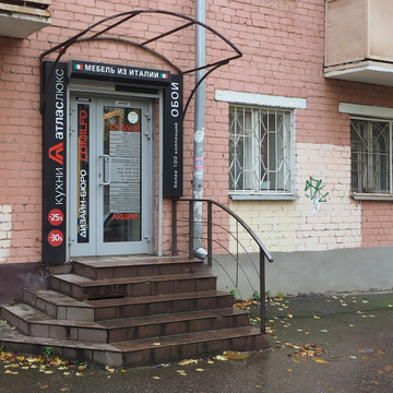 Продам нежилое помещение свободного назначения на ул. Некрасова, д. . - Фото 1