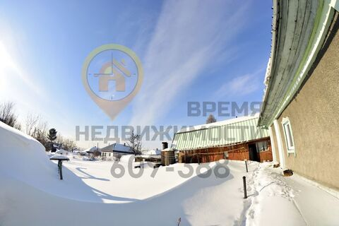 Продажа дома, Новокузнецк, Ул. Нахимова - Фото 5