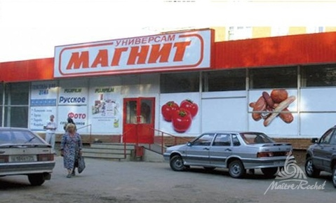Продажа офис г. Москва, м. Водный Стадион, б-р. Кронштадтский, 30б - Фото 5