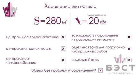 Екатеринбург - Фото 2