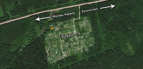 Продам земельный участок в СНТ Фомино-6 недорого! - Фото 1
