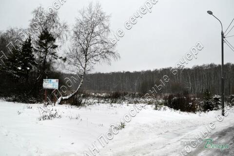 Калужское ш. 7 км от МКАД, Сосенки, Участок 35 сот. - Фото 4