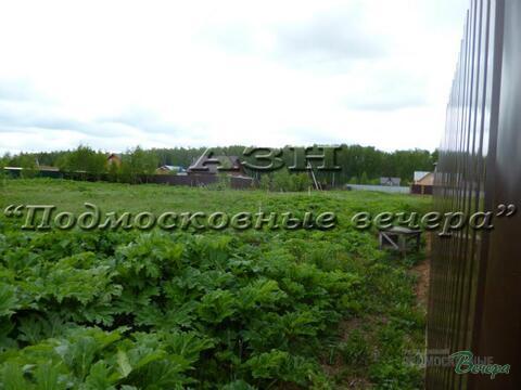 Волоколамское ш. 30 км от МКАД, Агрогородок, Участок 10 сот. - Фото 5