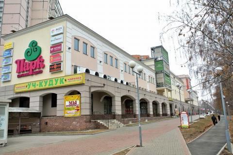 Ведется продажа помещения свободного назначения в ТЦ, 6 км от МКАД - Фото 1