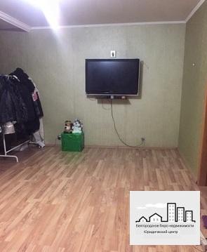 Продажа четырехкомнатной квартиры в центре города Белгород. - Фото 1