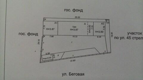 Продажа участка под строительство, ул.Беговая - Фото 4