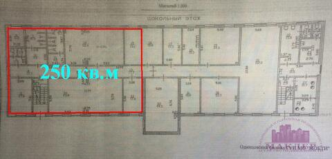 Сдается помещение под сауну 250 кв.м, г.Одинцово, с.Лайково - Фото 2