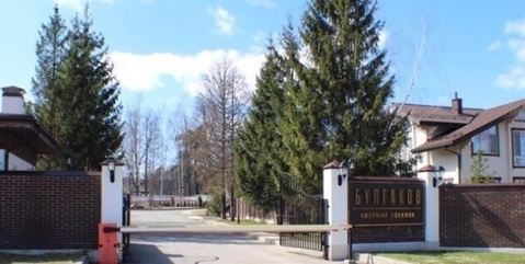 Коттедж в кп Булгаков - Фото 4