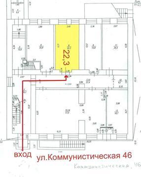 Аренда офиса 24кв.м. 1 этаж центр - Фото 4