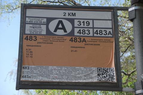 Дача в Курортном районе г. С-Пб пос. Серово - Фото 3