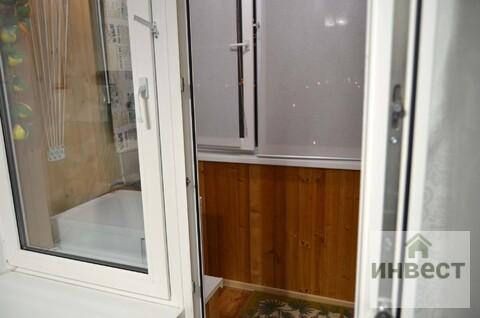 Продается однокомнатная квартира г.Наро-Фоминск, ул.Пушкина, д.2. - Фото 1