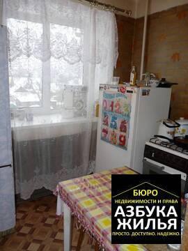 2-к квартира на 3 Интернационала 60 - Фото 5