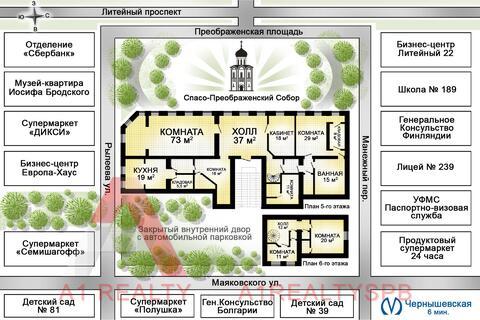 Элитная квартира с видом на Преображенскую площадь! - Фото 3