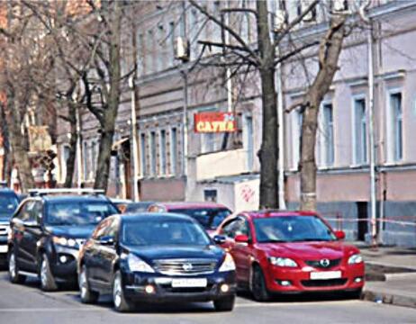 Сауна 260 м2 у метро Электрозаводская, Бакунинская ул. - Фото 4