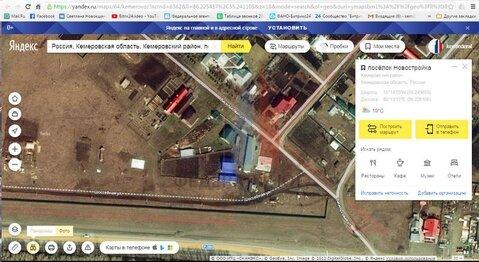 Продажа участка, Новостройка, Кемеровский район, Шоссейная - Фото 2