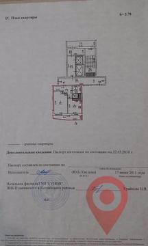 Объявление №44127643: Продаю 1 комн. квартиру. Шушары, ул. Первомайская, 15,