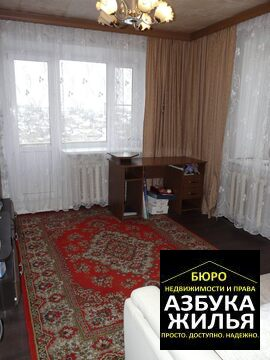 2-к квартира на Добровольского 1.6 млн руб - Фото 4