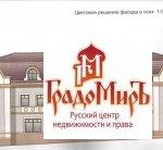 Сдается торговое помещение, Сергиев Посад г, 300м2 - Фото 3