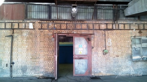 Аренда офис г. Москва, м. Кунцевская, ул. Рябиновая, 53 - Фото 4