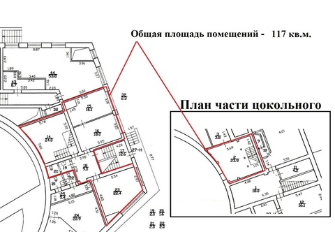 Аренда универсального помещения на Ленинском пр. - Фото 5