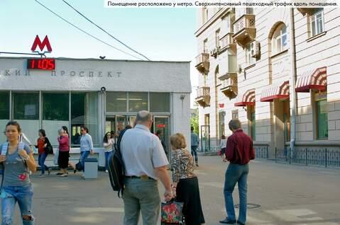 Сдаётся псн 203.9 м2, м. Ленинский проспект - Фото 4