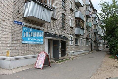 Продаю однокомнатную квартиру в г. Кимры, ул. Коммунистическая, д. 22 - Фото 1