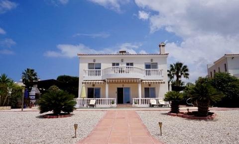 Объявление №1661782: Продажа виллы. Кипр