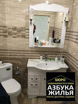 3-к квартира 2,99 млн руб - Фото 4