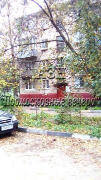 Новомосковский ао, Щербинка, 2-комн. квартира - Фото 1