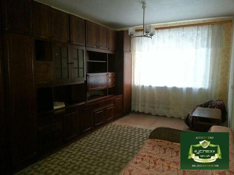 Предлагаем 3-х комнатную квартиру в центре - Фото 1