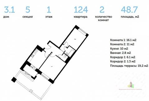 2-комнатная квартира формата хайфлет - Фото 2