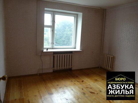 2-к квартира на 3 Интернационала 51 за 1.5 млн руб - Фото 2