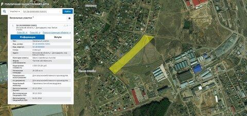 Продается земля пром назначения 7,3 га в г.Домодедово - Фото 2
