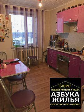 1-к квартира на Котовского 26 за 950 000 руб - Фото 1