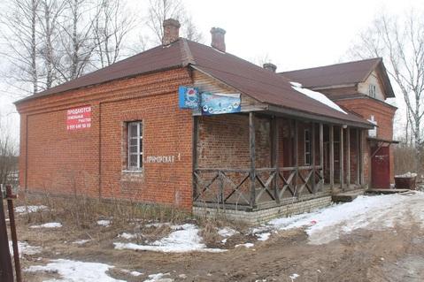 Продается здание С магазином И кафе,224 м2 д.Бухалово, Даниловский р-н - Фото 1