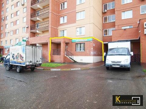 Купи арендный бизнес (нежилое помещение) в г.Раменское доходность 9% - Фото 2