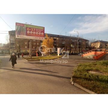 Сдается Универсальное помещение Ул. Шевченко 21 , 1 этаж 79,6м - Фото 4