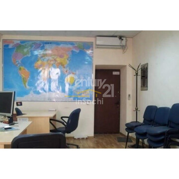 Офис в центре Сочи - Фото 1
