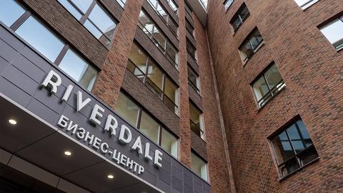 """Офисный блок 150 кв. м, БЦ """"riverdale"""" - Фото 3"""