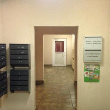 Квартира 92 кв.м Белградская 26 - Фото 5