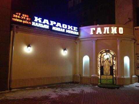 Ресторан Галио Зеленый проспект д.20 - Фото 1