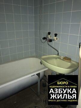 3-к квартира на 3 Интернационала 51 за 1.49 млн руб - Фото 1