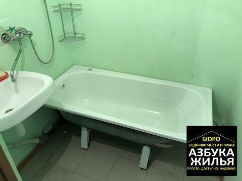 3-к квартира на Ломако 18 за 2 млн руб - Фото 5
