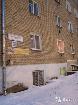Продажа квартиры, Киров, Ул. Володарского - Фото 4