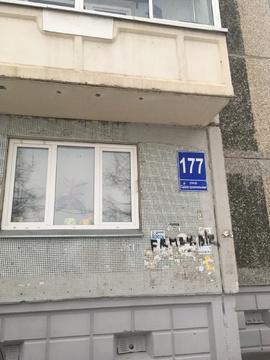 Продам трех комнатную квартиру в Свердловском районе - Фото 1