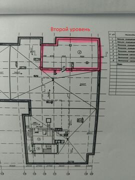Двухуровневая квартира с террасой - Фото 5